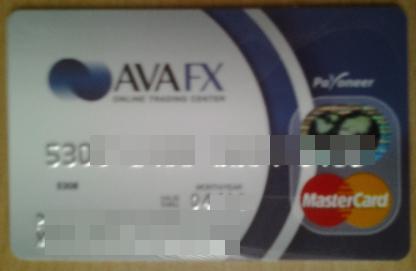 Avafxbranding_payoneer